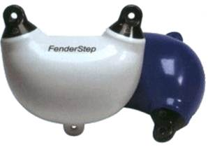 Dan-fender Fender Step